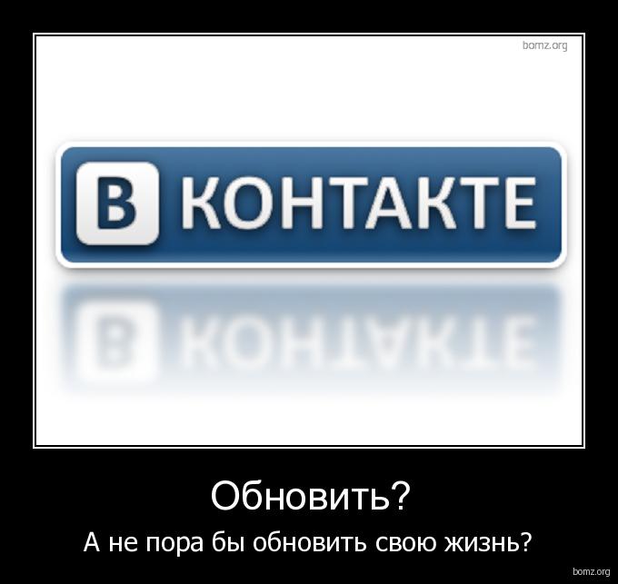 icq заблокировали: