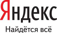 Деноминация в Яндекс