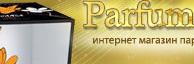 Созданный интернет магазин ParfumGold